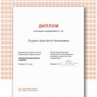 Certificate2