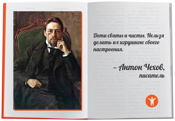 Поздравление великих писателей 37